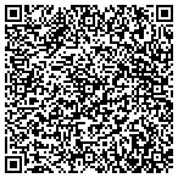 QR-код с контактной информацией организации DE MONTFORT UNIVERSITY ПРЕДСТАВИТЕЛЬСТВО