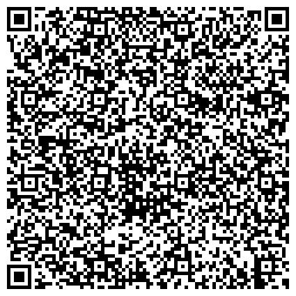 QR-код с контактной информацией организации СЕВЕРО-ЗАПАДНЫЙ ИНСТИТУТ ПОВЫШЕНИЯ КВАЛИФИКАЦИИ