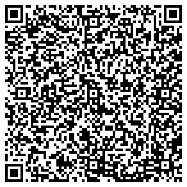 QR-код с контактной информацией организации ГОУ СПЕЦИАЛЬНЫЙ ЭКОНОМИЧЕСКИЙ ФАКУЛЬТЕТ
