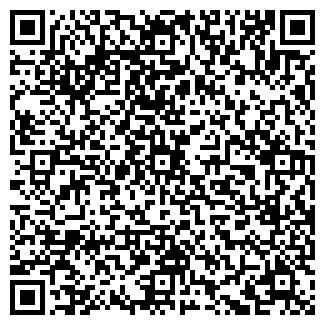 QR-код с контактной информацией организации КАРЭ ТОО
