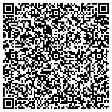 QR-код с контактной информацией организации ТРАСТОВЫЕ ТЕХНОЛОГИИ, ООО