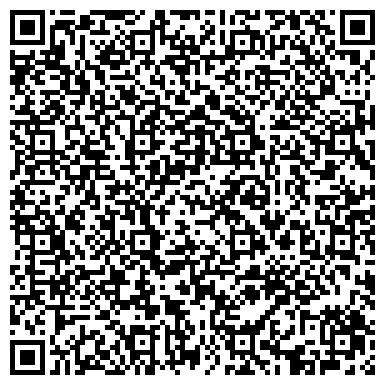 QR-код с контактной информацией организации РСУ № 3 ПО ТЕХНИЧЕСКОМУ ОБСЛУЖИВАНИЮ ЛИФТОВ, ОАО