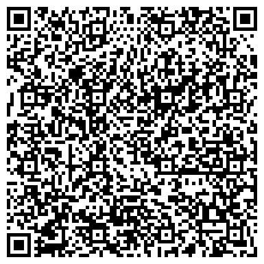 QR-код с контактной информацией организации ЦЕНТРАЛЬНЫЙ РАЙОН АВАРИЙНО-ДИСПЕТЧЕРСКАЯ СЛУЖБА ЖКС № 3