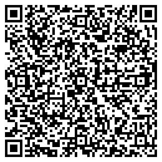 QR-код с контактной информацией организации КЕПТЕР ТЕЛЕКОМ ЗАО