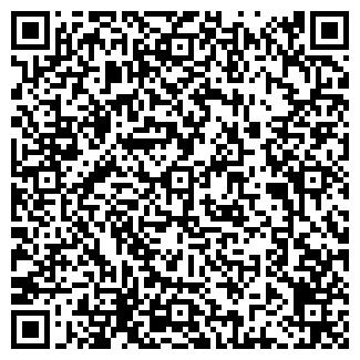 QR-код с контактной информацией организации ШАХИНЯ