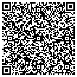 QR-код с контактной информацией организации ТЕПЛОМОНТАЖ