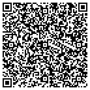 QR-код с контактной информацией организации НОВЫЙ ПРОСПЕКТ