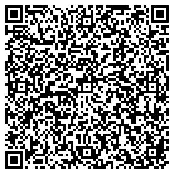QR-код с контактной информацией организации ГУП ВАСИЛЕОСТРОВСКОЕ