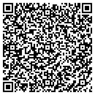 QR-код с контактной информацией организации КОМЛАЙН АЗИЯ