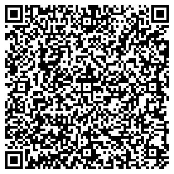 QR-код с контактной информацией организации МОНРО ДНЕВНОЙ КЛУБ