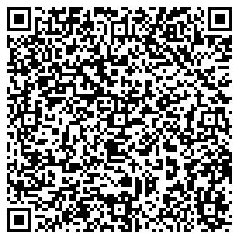 QR-код с контактной информацией организации НЕЖНЫЙ ВОЗРАСТ, ЗАО
