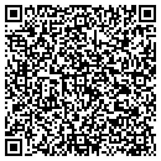 QR-код с контактной информацией организации X-RIDER