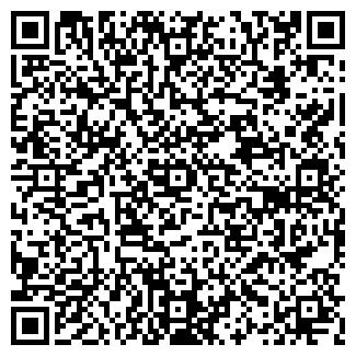 QR-код с контактной информацией организации БИТАНГА