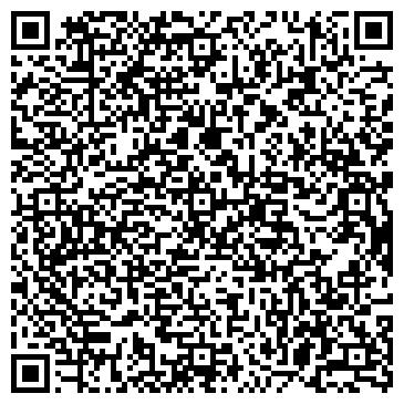 QR-код с контактной информацией организации ВАЙТ КОСТЛ ПИТОМНИК АНГЛИЙСКИХ БУЛЬТЕРЬЕРОВ