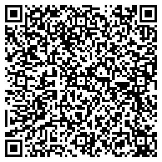 QR-код с контактной информацией организации ГЮМП