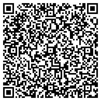 QR-код с контактной информацией организации ДАУНИНГ