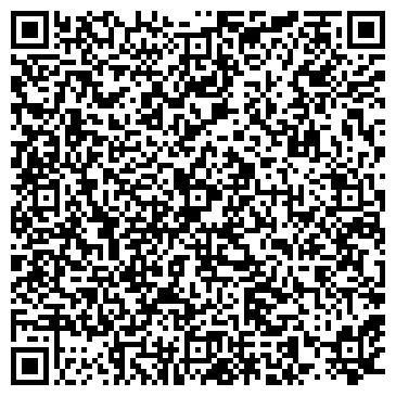 QR-код с контактной информацией организации КАПИТОЛИЙ МЕЖРЕГИОНАЛЬНЫЙ КИНОЛОГИЧЕСКИЙ ЦЕНТР