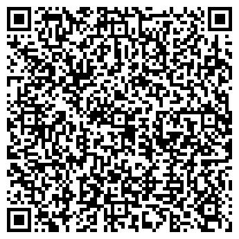 QR-код с контактной информацией организации КИРФЕЛЬД ПИТОМНИК СОБАК