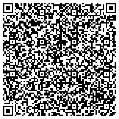 QR-код с контактной информацией организации КУРЦХААР САНКТ-ПЕТЕРБУРГ ПРИ ОБЩЕСТВЕ ОХОТНИКОВ И РЫБОЛОВОВ
