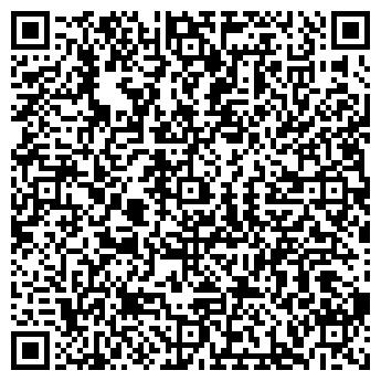 QR-код с контактной информацией организации КРОВЕЛЬНЫЙ ЦЕНТР ФИРМА ТОО