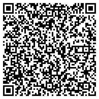 QR-код с контактной информацией организации МАРВИТХОЛЛ