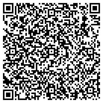 QR-код с контактной информацией организации НЕМЕЦКИЙ ДРАТХААР