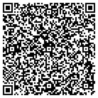 QR-код с контактной информацией организации НИКИНГ-ВАР-ХАРД