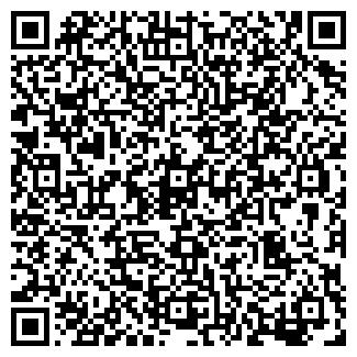 QR-код с контактной информацией организации КРЯЖЕВА ТОО