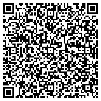 QR-код с контактной информацией организации РЕТРИВЕР-КЛУБ