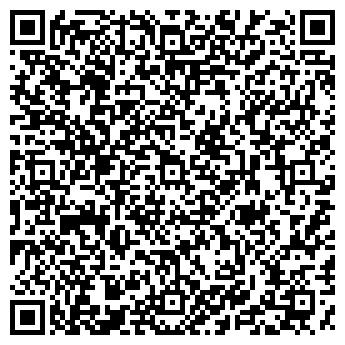 QR-код с контактной информацией организации КУЛАГЕР ТОРГОВЫЙ ДОМ ТОО
