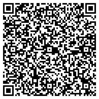 QR-код с контактной информацией организации ЭКСЦЕЛЬСИОР
