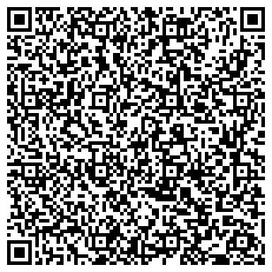 QR-код с контактной информацией организации ОТКРЫТОЕ МОРЕ МАГАЗИН ПОДВОДНОГО ПЛАВАНИЯ