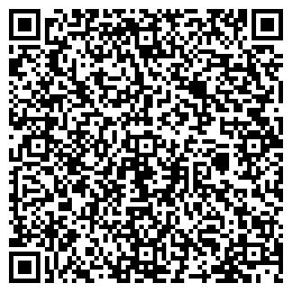 QR-код с контактной информацией организации AN 12