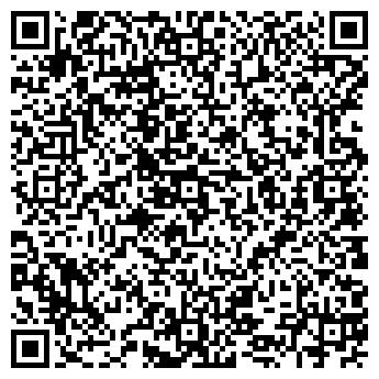 QR-код с контактной информацией организации PAINTBALL XXI