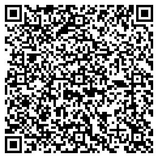 QR-код с контактной информацией организации ЭДМОН