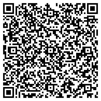 QR-код с контактной информацией организации МАКСИМАФАРМ ТОО