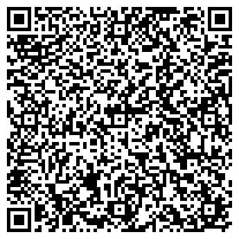 QR-код с контактной информацией организации ИСКАТЕЛЬ МАГАЗИН