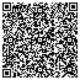 QR-код с контактной информацией организации САНРАЙЗ