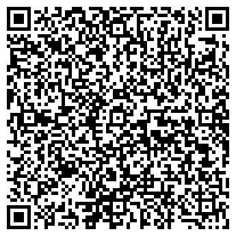 QR-код с контактной информацией организации А-СПОРТ ТРЕНАЖЕРНЫЙ ЗАЛ