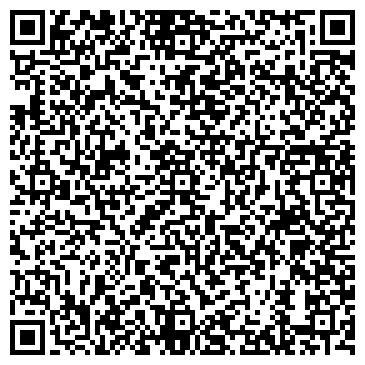 QR-код с контактной информацией организации ВОСТОК-ЗАПАД КЛУБ ПУТЕШЕСТВИЙ