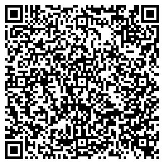 QR-код с контактной информацией организации ДАВИНЕ-ЦЕНТР