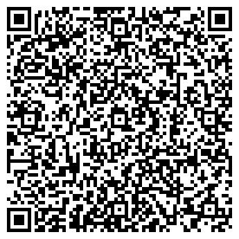 QR-код с контактной информацией организации ДОМАШНИЙ СПОРТ КЛУБ