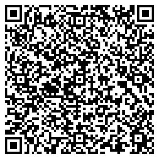 QR-код с контактной информацией организации ЖАКОНЯ