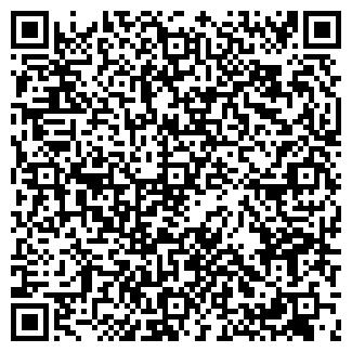 QR-код с контактной информацией организации ЛЕНА МОО
