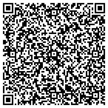QR-код с контактной информацией организации МЕЖДУНАРОДНАЯ ЛИГА БОЕВЫХ ИСКУССТВ
