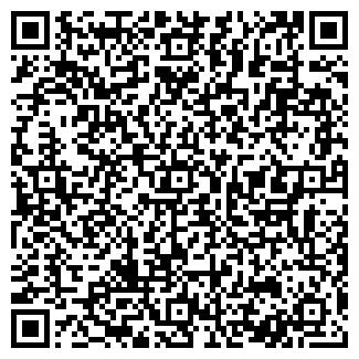 QR-код с контактной информацией организации ПАРУС ОО