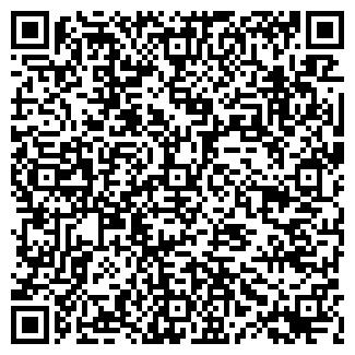 QR-код с контактной информацией организации «Парус»