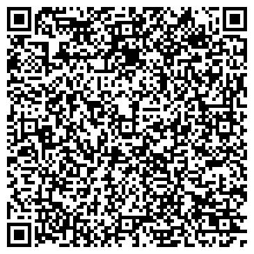 QR-код с контактной информацией организации РОСТО СТРЕЛКОВО-СПОРТИВНЫЙ КЛУБ