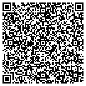 QR-код с контактной информацией организации РОСТО, ООО