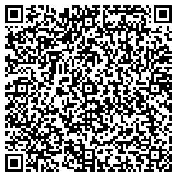 QR-код с контактной информацией организации ИСКРА (ДЕТСКИЙ)
